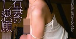 【XRW-465】怀孕2个月的妻子 坂咲美穗(坂咲みほ)