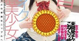 【WFR-001】乳敏感美少女 优梨舞奈(優梨まいな)