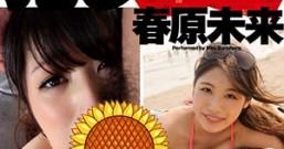 【HFD-163】侵犯之爱!春原未来