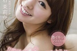 【STAR-464】超敏感的身体-白石茉莉奈(しらいし まりな)
