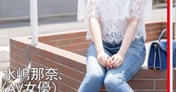 【CHN-165】新绝对的美少女 水嶋那奈