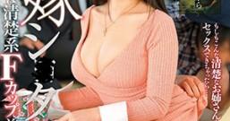 【GVG-692】我的未婚妻 逢泽真里亚(逢沢まりあ)