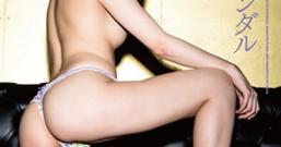 【HMGL-168】美臀丑闻紫阳花奶 一二三铃