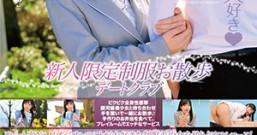 【MDTM-504】新人限定制服散步约会俱乐部 有栖露露(有栖るる)