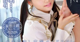 【ONEZ-190】现场出差的女仆 枢木葵(枢木あおい)
