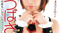 【CADV-716】憧憬的女朋友 八乃翼(八乃つばさ)