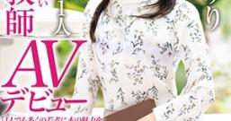 【KBI-012】专属KANBi经验人数1人!夏目小百合(夏目さゆり)