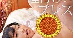 【MADM-112】丈夫不在的三天 篠崎环奈(篠崎かんな)