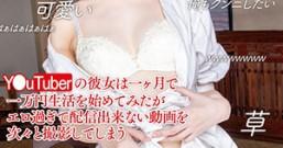 【MXGS-1127】开始了一万日元的生活 月乃露娜(月乃ルナ)