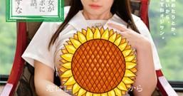 【ONEZ-208】讲述美少女完全败给大叔的故事 野野原荠(野々原なずな)