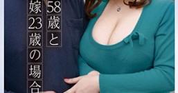 【PORN-001】老夫58岁和媳妇23岁的情况 椎叶美久流(椎葉みくる)