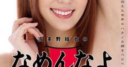 【RCTD-077】波多野结衣的可别小视