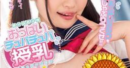 【XVSR-426】乳房模型喂奶场景 优梨舞奈(優梨まいな)