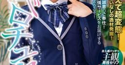 【MDTM-464】新人限定制服 八寻麻衣