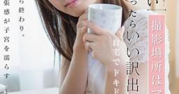 【STAR-985】如果被老公发现的话是不行的 羽田爱(羽田あい)