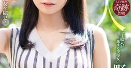 【BGN-052】新人专属初次亮相 野野浦暖(野々浦暖)