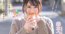 【KMHR-059】在面包店一周打工4次 森本亚美(森本つぐみ)