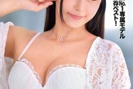 【MDTM-543】超级偶像传说中的美少女 波木遥(波木はるか)