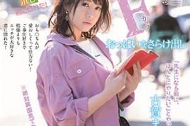 【KMHR-066】沉默文学美少女 古贺松菜(古賀まつな)