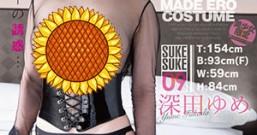 【SKSK-009】SUKESUKE#09 深田梦(深田ゆめ)