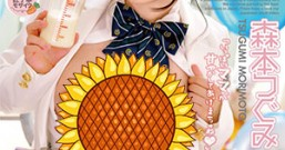 【ONEZ-206】丰满的制服妈妈 森本亚美(森本つぐみ)