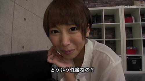 【MXGS-1049】极上等级的风俗小姐聚集的地方 间宫夕贵(最上さゆき)