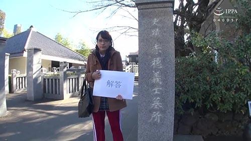 【ZEX-346】外行粉丝感谢祭 安部未华子(あべみかこ)
