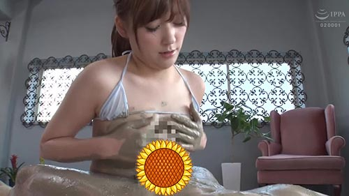 【ABP-714】超高级背面SPA治愈沙龙!爱音麻里亚(爱音まりあ)