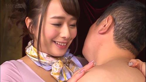 【STAR-893】接吻美容沙龙 白石茉莉奈