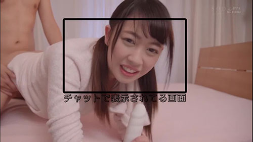 【STAR-889】突然冷不防 三田杏