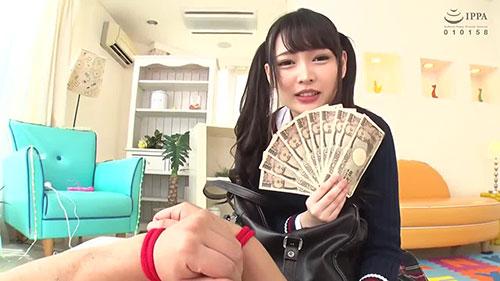 【XRW-506】拿到10万日元变成辣妹玩具 迹美朱里(跡美しゅり)