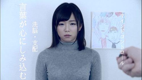 【STAR-915】被催眠光线支配的新婚夫妇 纱仓真奈(纱仓まな)