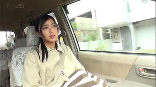 【STAR-917】到奶奶外行用户家出差 竹田梦(竹田ゆめ)
