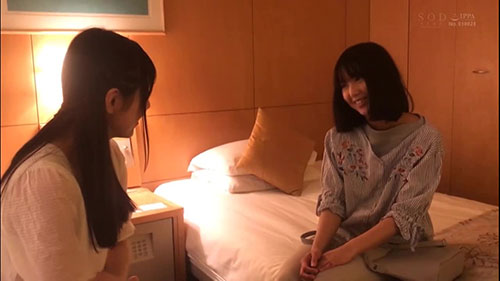 【STAR-934】一起去一宿二日百合之旅 竹田梦和葵玲奈