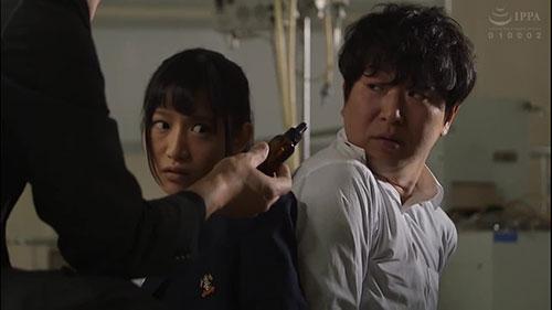 【IESP-640】毒品搜查官 星奈爱(星奈あい)