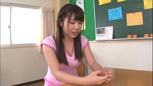 【STAR-926】人气偶像一起疯狂的学园生活 青山希爱