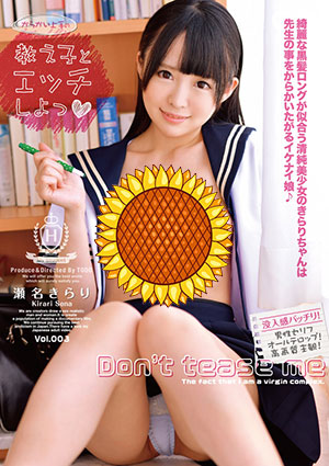 【ONEZ-161】和擅长开玩笑的学生 濑名光莉(瀬名きらり)