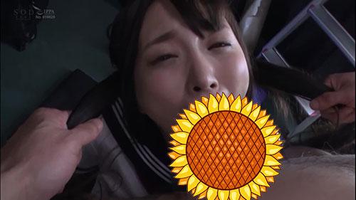 【STAR-946】拘禁失神 加藤桃香(加藤ももか)