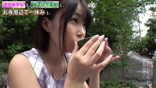 【ABP-802】与美少女包租温泉 河合明日菜(河合あすな)