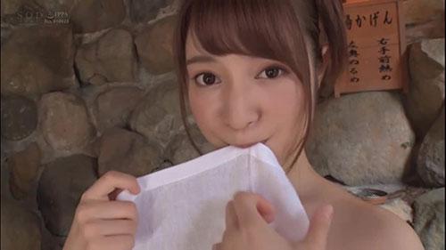 【STARS-018】一日往返12发射的温泉旅行 成宫莉香(成宮りか)