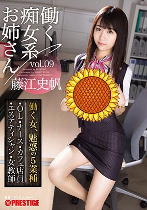 【ABP-841】工作很敬业的姐姐 藤江史帆