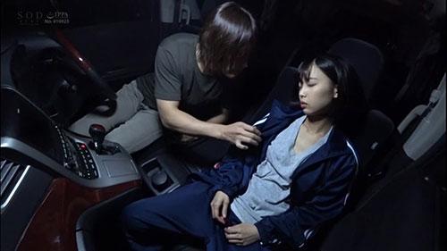 【STARS-027】能对女人身体依靠的男人实际存在了 竹田梦(竹田ゆめ)