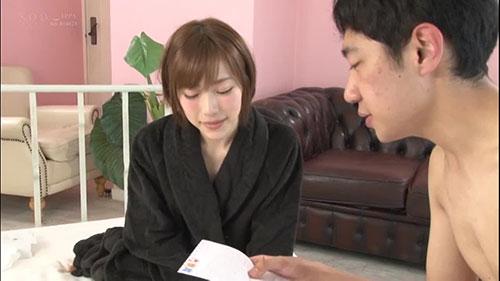 【STARS-083】完全素人 七海缇娜(七海ティナ)