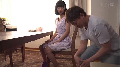 【STARS-108】被妻子的妹妹骂了一顿 竹田梦(竹田ゆめ)